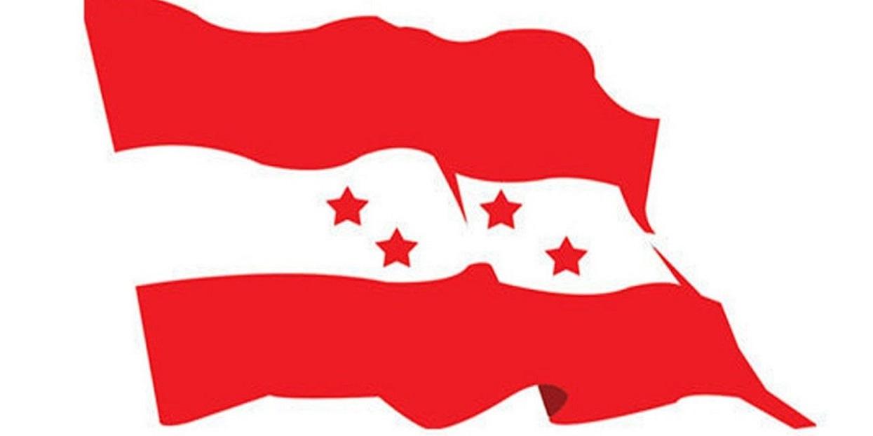 मंसिर मसान्त भित्र क्रियाशिल सदस्यता केन्द्रमा पठाउन कांग्रेसको निर्देशन